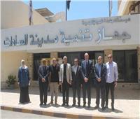 وزارة الإسكان تبحث الفرص الاستثمارية بمدينة السادات