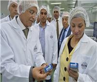 ايبيكو للأدوية شركة صديقة للبيئة