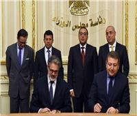 توقيع اتفاق إقامة «رولان جاروس مصر» ككيان عالمي للتنس بمدينة 6 أكتوبر