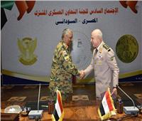 رئيس الأركان يلتقى نظيره السوداني لبحث التعاون فى المجالات الدفاعية والأمنية