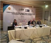 بدء فعاليات مؤتمر اتفاقية تيسير التجارة لمنظمة التجارة العالمية