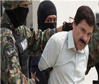 الحكم على إمبراطور المخدرات المكسيكي بالسجن مدى الحياة