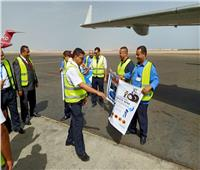 مطار شرم الشيخ يستضيف مؤتمر يوم السلامة