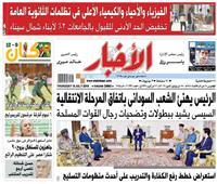 «الأخبار»| الرئيس يهنئ الشعب السوداني باتفاق المرحلة الانتقالية