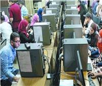 حسم الأعداد المقرر قبولها في تنسيق الجامعات 2019