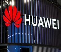 هواوي تستخدم نظام تشغليها الجديد «Hongmeng» في أول تلفزيون ذكي