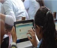 بعد قليل.. طلاب الصف الأول الثانوي يؤدون امتحان اللغة الأجنبية الثانية