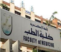 مركز السموم بالإسكندرية يستقبل حالات تسمم من مطروح