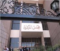 حجز دعوى سحب النياشين والأوسمة من محمد مرسي للتقرير