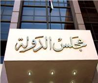 تأجيل نظر دعوي عزل «الهلالي» من جامعة الأزهر لـ 5 سبتمبر