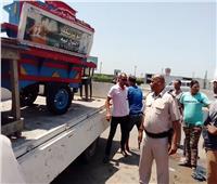 رفع 1500 حالة إشغال طريق بالبحيرة خلال أسبوع