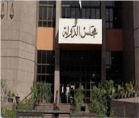 ٥ سبتمبر.. نظر دعوى فصل الموظفين الإخوان من الجهاز الإدارى للدولة