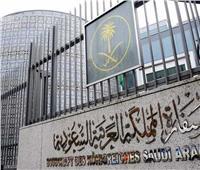 السفارة السعودية بالقاهرة تحذر من تأشيرات «مزورة» لأداء فريضة الحج