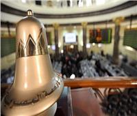 البورصة المصرية تغلق على ارتفاع جماعي لكافة المؤشرات