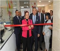 بنك مصر يفتتح مركزين لخدمات تطوير الأعمال في السادات ودمياط الجديدة