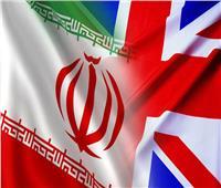 لندن: الناقلة التي احتجزتها طهران ليست بريطانية