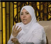 فيديو| هبة عوف: وضع اللقمة في فم الزوجة «صدقة»