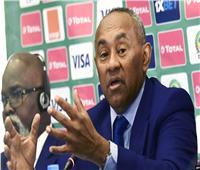 تعرف على نظام تصفيات الاتحاد الإفريقي لمونديال 2022