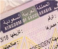 عودة 300 مصري من السعودية بسبب «التأشيرات الفعالية»