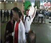 فيديو| مفاجأة المصريين لجماهير الجزائر أمام ستاد القاهرة
