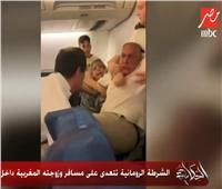 وزيرة الهجرة: نتبع المسارين القضائي والدبلوماسي لرد حق المصري المعتّدى عليه