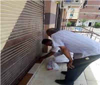 إغلاق 11 صيدلية لمخالفتها شروط مزاولة المهنة بالبحر الأحمر