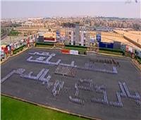 فيديو| «بالروح بالدم نفديك يا مصر» لوحة فنية رسمها طلاب كلية الشرطة بأجسادهم