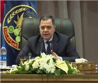 وزير الداخلية يبعث ببرقية تهئنة لرئيس الوزراء ووزير الدفاع بمناسبة ثورة يوليو