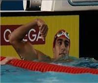 المصري عبدالرحمن سامح يتأهل إلى نصف نهائي بطولة العالم للسباحة