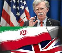 «السم الأمريكي».. اتهامٌ جديدٌ على خلفية التوترات بين إيران وبريطانيا