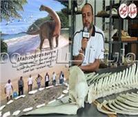 فيديو  هشام سلام يكشف لـ«بوابة أخبار اليوم» كواليس اكتشاف الديناصور المصري