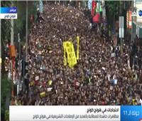 بالفيديو| مظاهرات في هونج كونج تطالب برحيل كاري لام