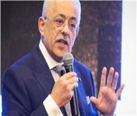 بالأسماء.. افتتاح 5 مدارس حكومية دولية جديدة