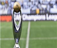 قرعة دوري أبطال إفريقيا| بطل الدوري المصري يواجه «اطلع برا» السوداني