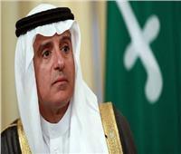 السعودية تطالب المجتمع الدولي بردع إيران