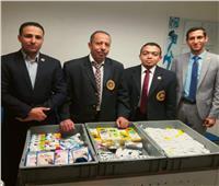 ضبط أدوية بيطرية مهربة بمطار الغردقة الدولي