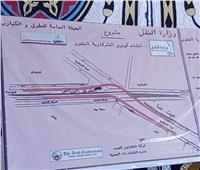مزلقان الشرقاوية.. «عنق زجاجة» على طريق الإسكندرية الزراعي