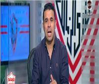 خالد الغندور: الزمالك كان يلاعب الأهلي وليس الجونة