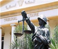 اليوم .. استكمال سماع الشهود في محاكمة 555 متهما بـ«ولاية سيناء 4» عسكريا