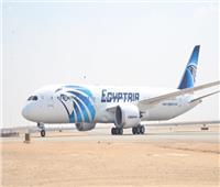 اليوم.. مصر للطيران تبدأ أولى رحلتها إلى مطار جدة