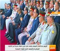 صور| الرئيس السيسي يشهد عروضًا استعراضية لطلاب الكليات العسكرية