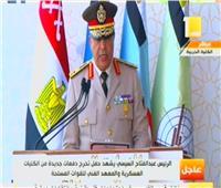 رئيس هيئة تدريب القوات المسلحة: نسبة نجاح الطلبة العسكريين 99.8%