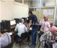 مواعيد وأماكن صرف وقبول أوراق الطلاب المصريين الحاصلين على الشهادات المعادلة