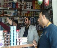 تحرير 26 محضر تمويني مخالف بمركز أبوقرقاص بالمنيا