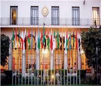 الجامعة العربيةتطالب المجتمع الدولي بوضع حد فوري للعدوان الإسرائيلي