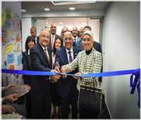 «المصرف المتحد» يفتتح مراكز تطوير الأعمال في الدقهلية