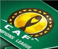 «كاف» يطالب الأندية بتحديد أماكن ومواعيد المباريات التي تقام على أرضها