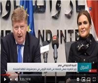 فيديو| خبير اقتصادي: 500 مليون يورو دعم الاتحاد الأوروبي للمشروعات المصرية