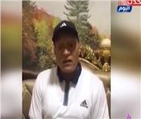 فيديو| المصري بطل العالم في «الكيك بوكسينج»: حققت اللقب 17 مرة