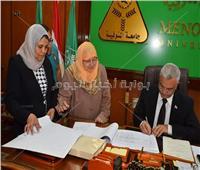 رئيس جامعة المنوفية يعتمد نتيجة الفرقة الأولى بكلية الصيدلة